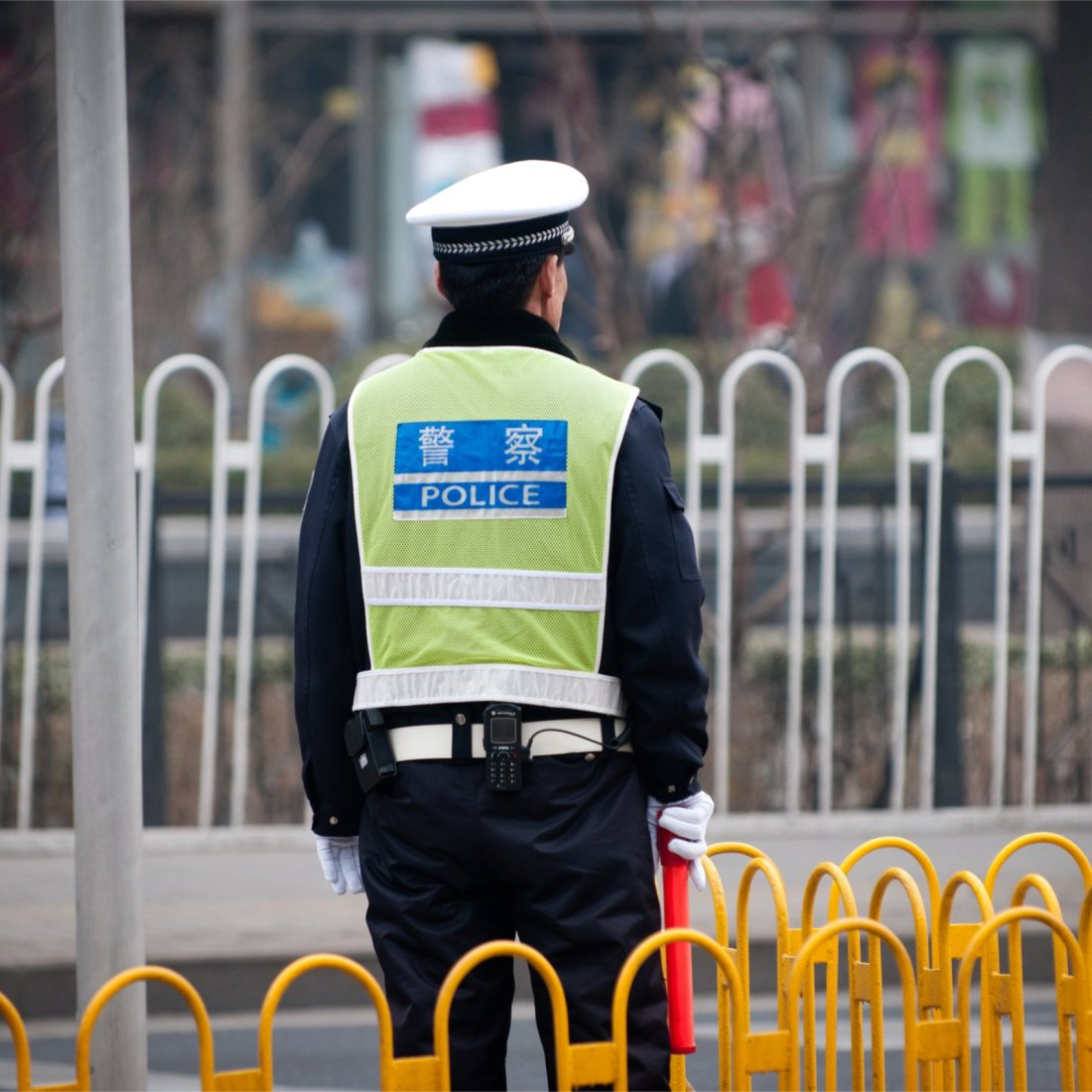 Beijing-police.jpg
